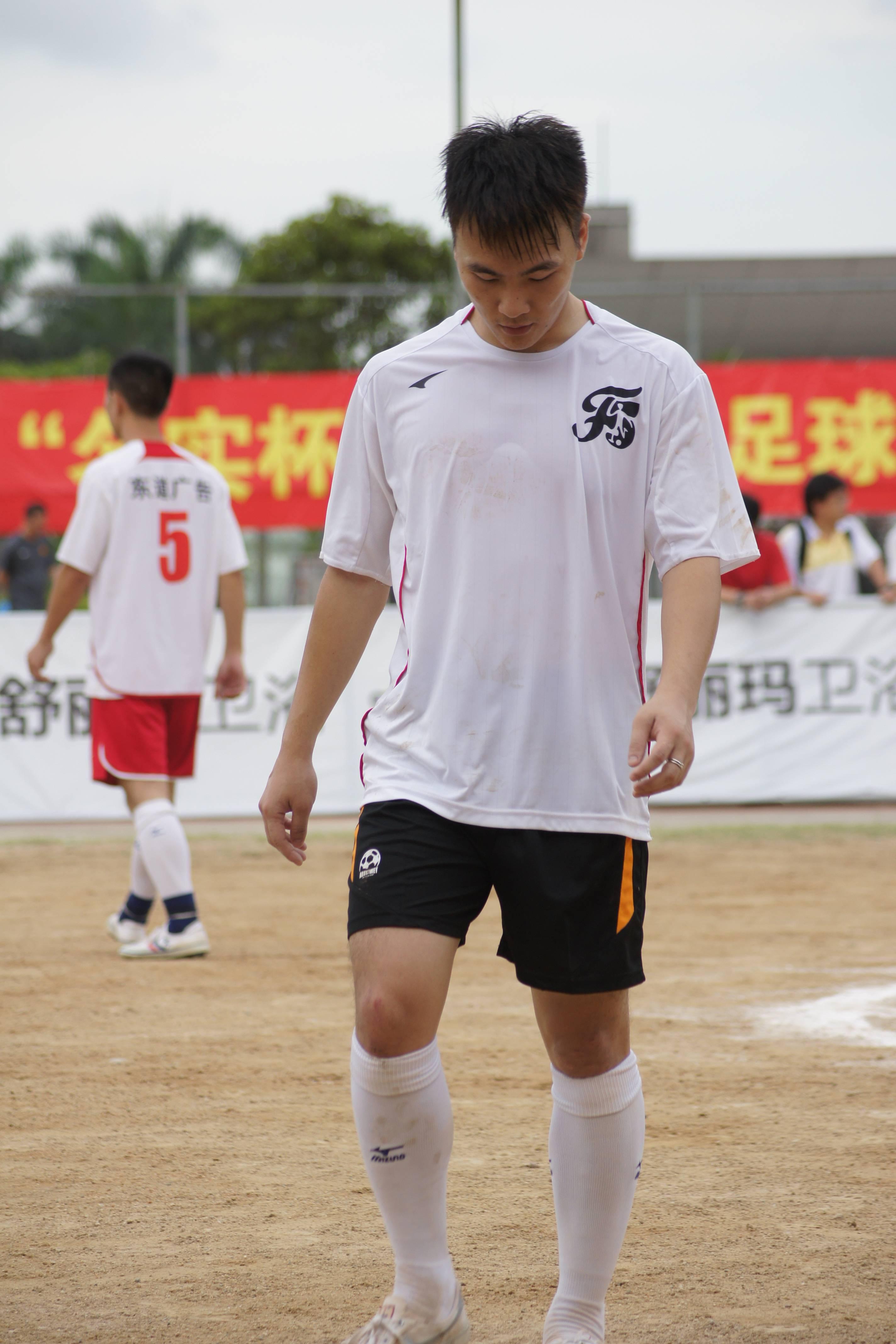 mingshi1.JPG